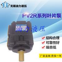 定量泵 液压油泵 液压泵 叶片泵 PV2R1-8F1 噪音低 质保一年 PV2R1-8F1