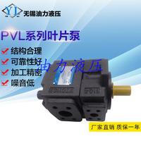 供应高品质定量叶片泵PVL2-53 加工精密 噪音低 质保一年 PVL2-53