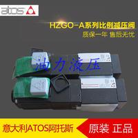 HZGO-A-031/210 31意大利阿托斯ATOS比例減壓閥HZGO-A-031/315 31