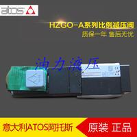 原裝正品意大利ATOS阿托斯比例減壓閥HZGO-A-031/315/18 31