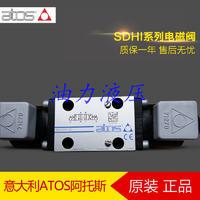 电磁换向阀SDHI-0715-X23 意大利ATOS阿托斯原装正品 SDHI-0715-X23
