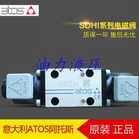 意大利Atos阿托斯电磁阀SDHI-0751/2-X 24DC 24品质保证