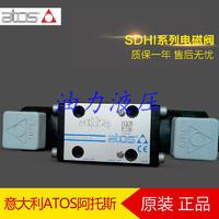 供应正品意大利阿托斯 ATOS 电磁阀 SDHI-0713-X24DC 原装品质 SDHI-0713-X24DC