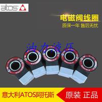 全新原装意大利品牌阿托斯ATOS电磁阀线圈SP-COUR-24DC/10 SP-COUR-24DC/10