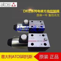 意大利ATOU阿托斯原装**电磁方向控制阀DKE-1631 DC 10