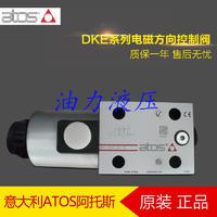 意大利阿托斯ATOS電磁方向控制閥DKE-1671-X200/50AC 原裝正品 DKE-1671-X200/50AC
