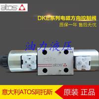 意大利阿托斯ATOS電磁方向控制閥DKE-1711-X24DC 質保一年