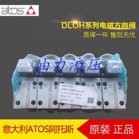 全新原装 意大利阿托斯ATOS电磁球阀DLOH-2A-UX 24DC21 正品 DLOH-2A-UX 24DC21