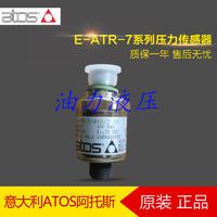 原装E-ATR-7/160/I 10 意大利ATOS阿托斯压力传感器 全新** E-ATR-7/160/I 10