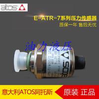 **阿托斯ATOS原装意大利产压力传感器 E-ATR-5/400 10质保一年  E-ATR-5/400 10