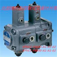 供應雙聯式變量葉片泵VPVCC-F3030-A3-A3-02 VPVCC-F3030-A3-A3-02