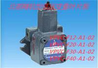低價銷售雙聯式變量葉片泵VPVCC-F4040-A1-A1-02 VPVCC-F4040-A1-A1-02