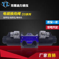 低价供应电磁阀D5-03-3C5-A1-5 价格优势大 D5-03-3C5-A1-5