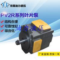 液壓油泵 葉片泵PVL1-10-F-1R-U-10 PVL1-10-F-1R-U-10