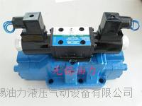 电液换向阀 24E1YP-B20H-T 24E1YP-B20H-T