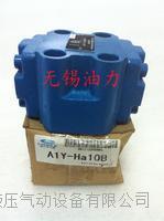 液控单向阀 A1Y-HB10B A1Y-HB10B