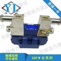 防爆電磁閥GDFWH-04-3C6-D24-50  GDFWH-04-3C6-D24-50