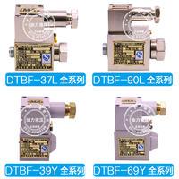 防爆液压电磁阀/电磁铁 DTBF-37/39/69/90/24/220/127/ZL/BY DTBF-37/39/69/90/24/220/127/ZL/BY