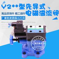 电磁溢流阀 Y2E1H-HD10B、Y2DH-HB20B 、Y2DH-HD20