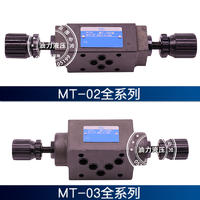 叠加式单向节流阀MT-03A-K-I-30 MT-03A-K-I-30