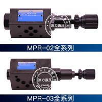 叠加式减压阀MPR-02B-K-3-30 叠加式减压阀MPR-02B-K-3-30