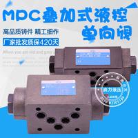 叠加式液控单向阀MPC-04B-50-30  MPC-04B-50-30
