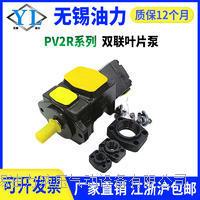叶片泵  PV2R11-4-23-F-R-A