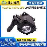 变量叶片泵  HVPVC-F30-A3-02