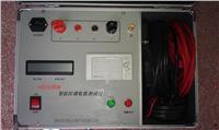回路電阻測試儀 XED3280B