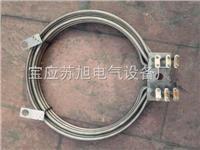 熱風爐電熱管