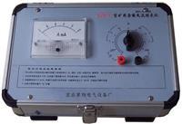 雜散電流檢測儀