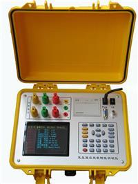 變壓器電參數測試儀 BY5610-II