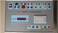 開關斷路器機械特性測試儀 BY8600