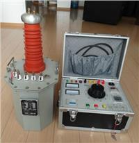 油式高壓試驗變壓器 BYSB