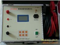 智能回路電阻測試儀 BY2590A