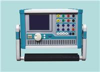 三相繼保測試儀 XEDJB-3300A