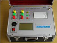 變壓器空負載損耗測試儀 BY5610-I