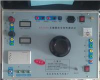 互感器伏安特性測試儀 BY2500