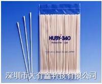 HUBY 340 CA-005凈化棉簽
