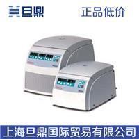 Fresco21冷冻台式离心机,小型离心机,实验室离心机批发