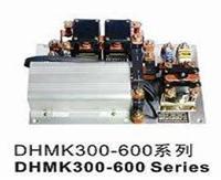 DHMK300-600直流電機速度控制總成