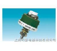 WX25-1線繞電位器