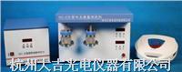 面筋測定儀 MJ-IIIB