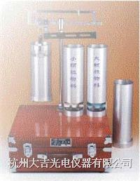 容重器 HGT-1000系列
