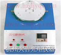 茶葉篩分機 CFJ-II