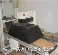 谷物水分在線測量系統 RTM-2002型