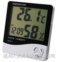 數字顯示電子溫濕度計 HTC-1