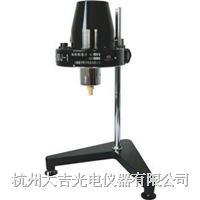 旋轉式粘度計 NDJ-1