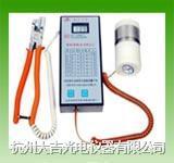 面粉水分快速測定儀 QLY-T