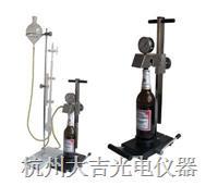 啤酒飲料二氧化碳儀 SCY-3B/3C